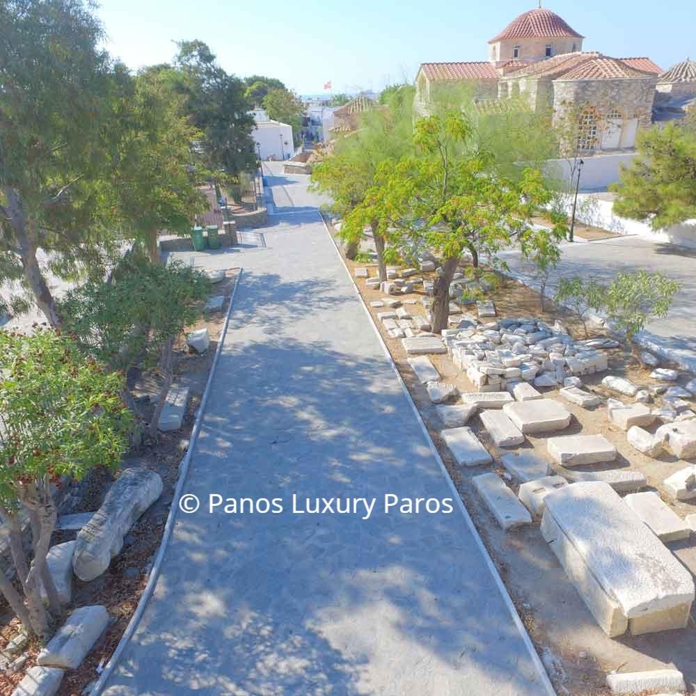 Musée Archéologique - Paros